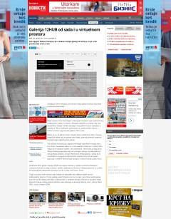 0810-novosti-rs-galerija-12hub-od-sada-i-u-virtuelnom-prostoru