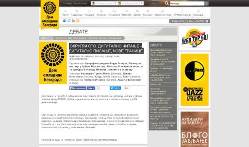 1310-domomladine-org-okrugli-sto-digitalno-citanje-gco-digitalno-pisanje-nove-granice