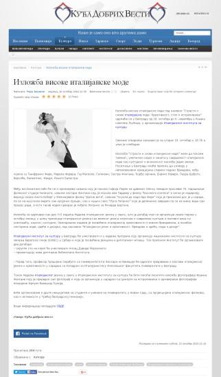 1610-dobrevesti-rs-izlozba-visoke-italijanske-mode