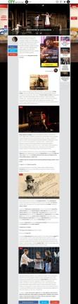 2111-citymagazine-rs-pozoriste-u-novembru