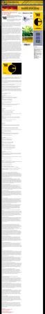 2209-clubbing-rs-muzicki-i-kulturni-online-vodic