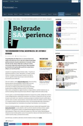 2809-ekonomski-net-treci-medjunarodni-festival-saksofona-od-6-do-9-oktobra-u-beogradu