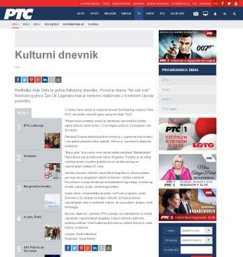 0612-rts-rs-kulturni-dnevnik