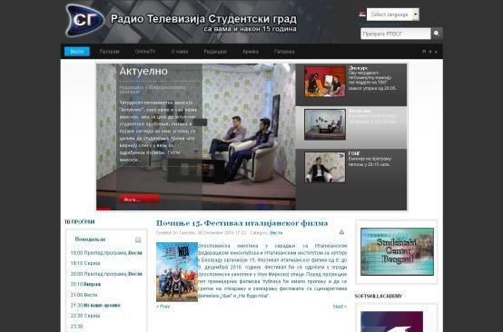 0612-rtvsg-rs-pocinje-15-festival-italijanskog-filma
