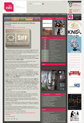 1312-seecult-org-prvi-sumadijski-internacionalni-filmski-festival
