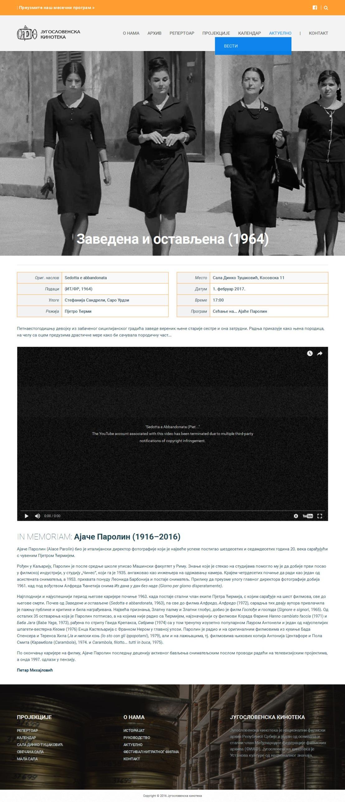 0102 - kinoteka.org.rs - Zavedena i ostavljena.jpg