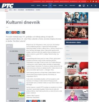 0203-rts-rs-kulturni-dnevnik