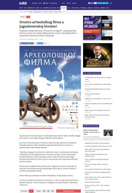 2003 - b92.net - Smotra arheoloskog filma u Jugoslovenskoj kinoteci