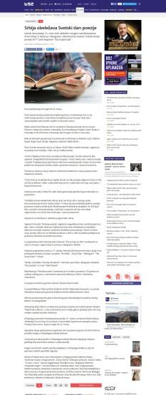 2003 - B92.net - Srbija obelezava Svetski dan poezije