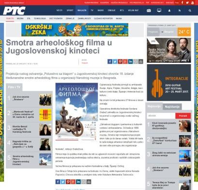 2003 - rts.rs - Smotra arheoloskog filma u Jugoslovenskoj kinoteci