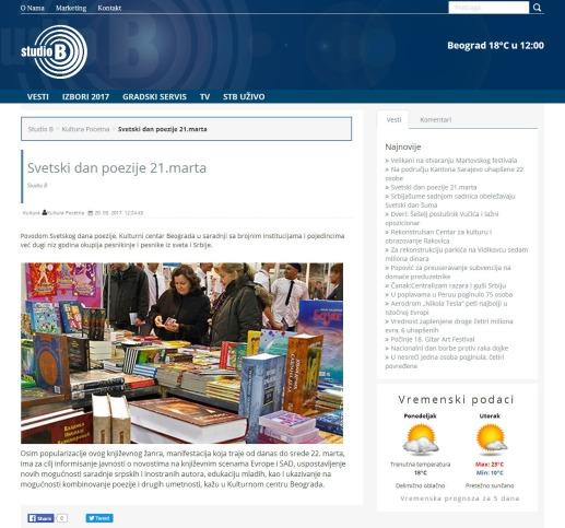 2003 - studiob.rs - Svetski dan poezije 21.marta