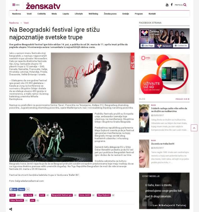 2003 - zenska.tv - Na Beogradski festival igre stizu najpoznatije svetske trupe