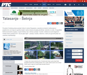 2103 - rts.rs - Talasanje - Setnja