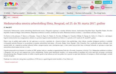 2103 - serbia.travel - Medjunarodna smotra arheoloskog filma, Beograd, od 23. do 30. marta 2017. godine