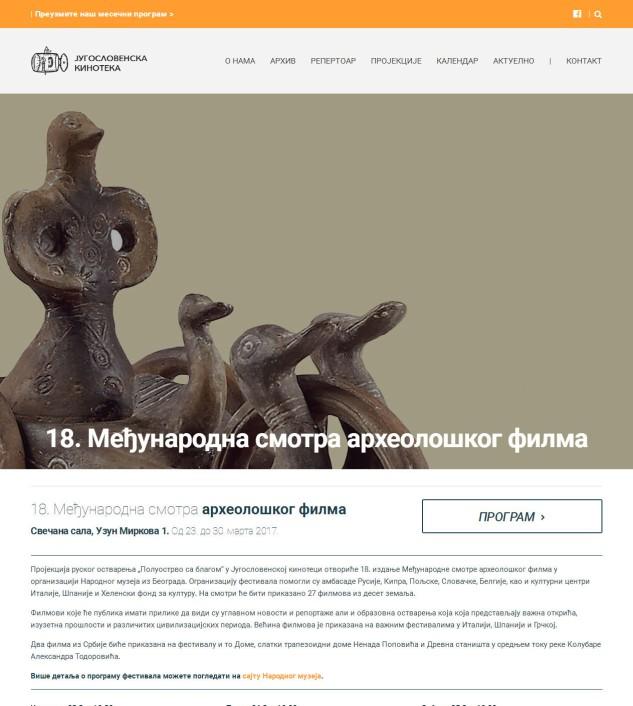2303 - kinoteka.org.rs - 18. Medjunarodna smotra arheoloskog filma