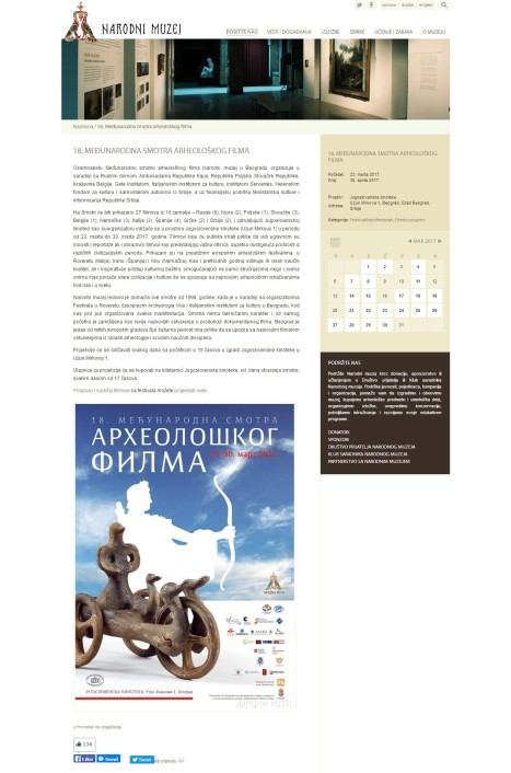 2303 - narodnimuzej.rs - 18. Medjunarodna smotra arheoloskog filma