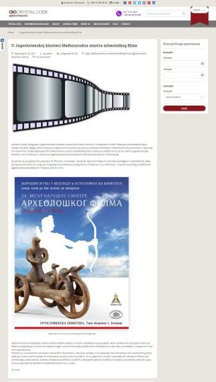 2403 - crystalcode.rs - U Jugoslovenskoj kinoteci Medjunarodna smotra arheoloskog filma