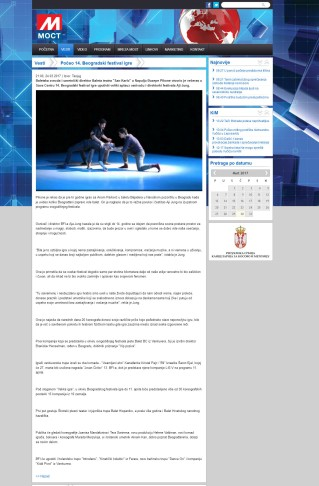 2403 - tvmost.info - Poceo 14. Beogradski festival igre