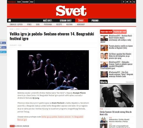 2503 - svet.rs - Velika igra je pocela- Svecano otvoren 14. Beogradski festival igre