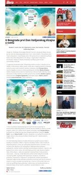 2702-gloria-rs-u-beogradu-prvi-dan-italijanskog-dizajna-u-svetu