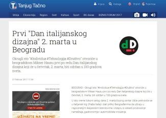 2702-tanjug-rs-prvi-dan-italijanskog-dizajna-2-marta-u-beogradu