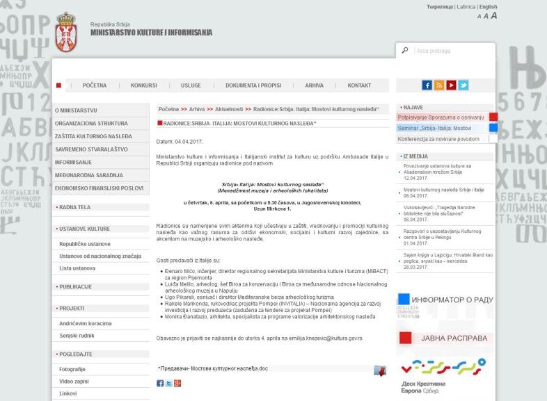 0404 - kultura.gov.rs - Radionice-Srbija- Italija- Mostovi kulturnog nasledja