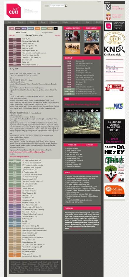 0504 - seecult.org - Kalendar dogadjaja 2