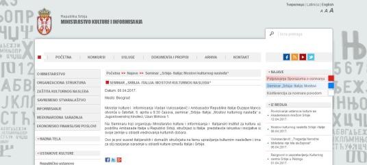 0604 - kultura.gov.rs - Seminar Srbija- Italija- Mostovi kulturnog nasledja - Ministarstvo kulture i informisanja
