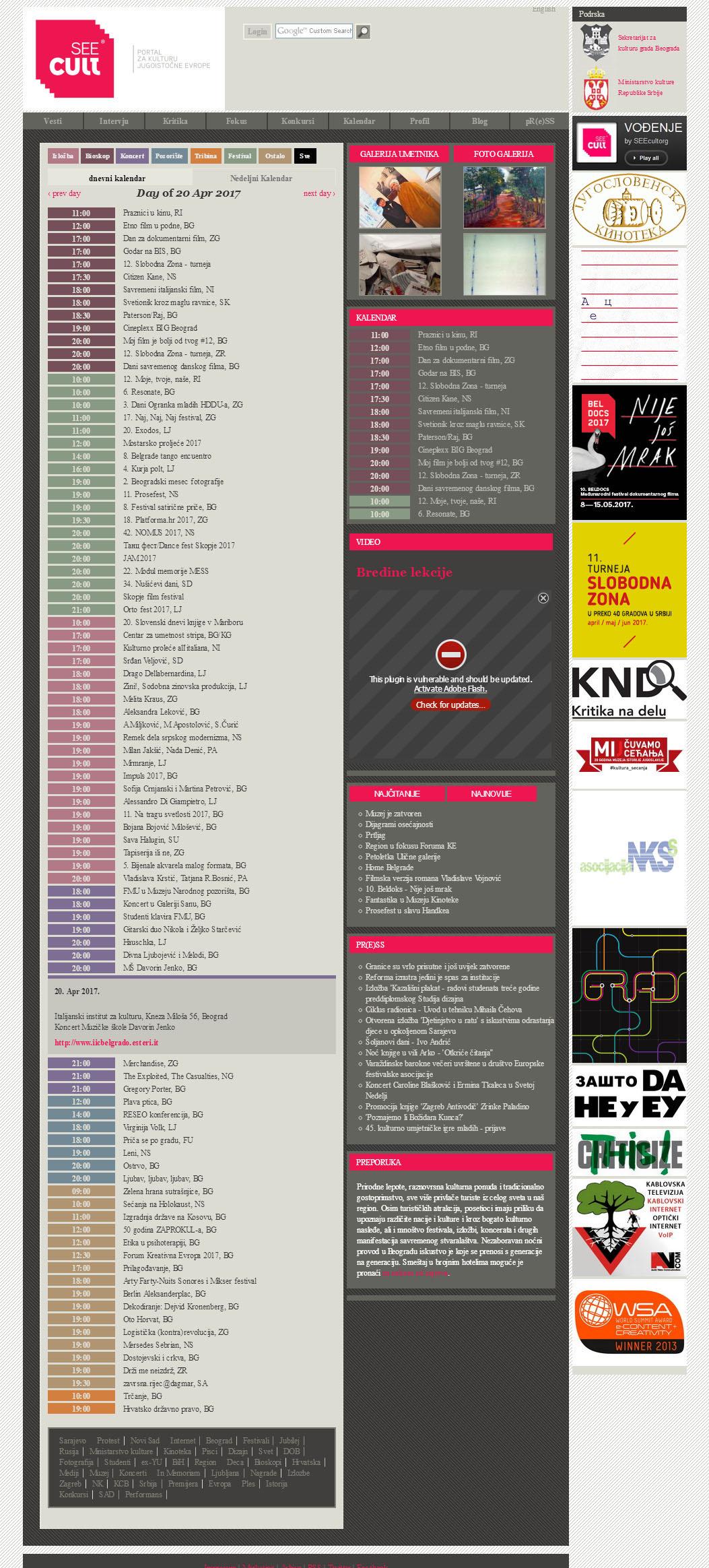 2004 - seecult.org - Kalendar dogadjaja.jpg