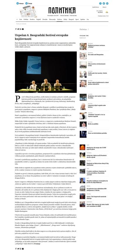 0107 - politika.rs - Uspesan 6. Beogradski festival evropske knjizevnosti