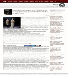 0605 - narodnopozoriste.rs - Alberto Veronezi iz Italije dirigovao izvodjenjem Pucinijeve opere