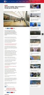 0706 - bktvnews.com - Otvorena izlozba Sjaj renesanse u Muzeju grada Beograda