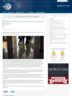 0706 - studiob.rs - Italijanska izlozba Sjaj renesanse u Muzeju grada Beograda