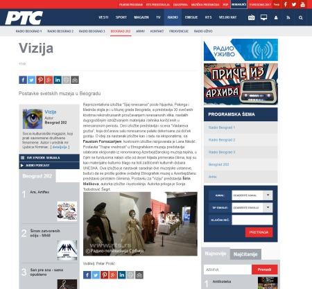 0906 - rts.rs - Vizija