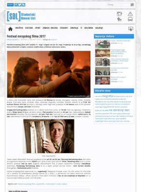 1105 - studnel.com - Festival evropskog filma 2017