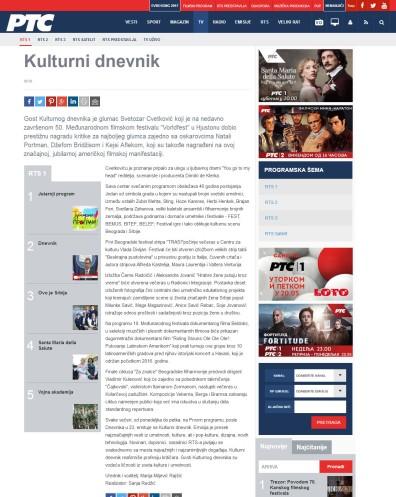 1205 - rts.rs - Kulturni dnevnik
