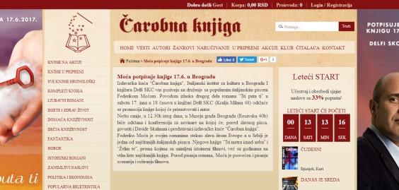 1406 - carobnaknjiga.rs - Moca potpisuje knjige 17.6. u Beogradu
