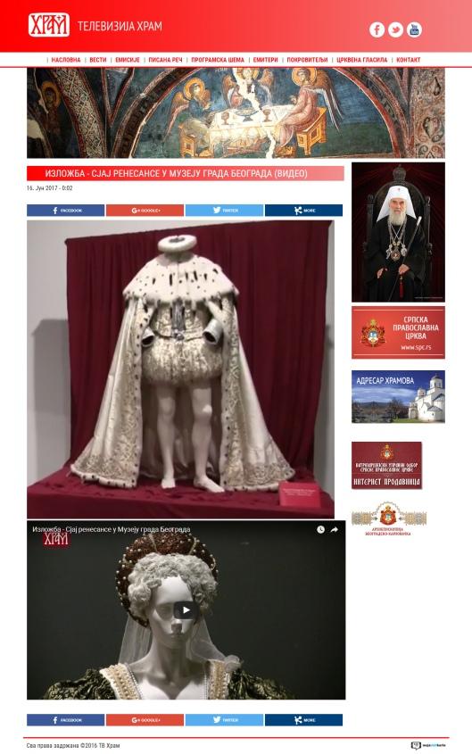 1606 - tvhram.rs - Izlozba Sjaj renesanse u Muzeju grada Beograda