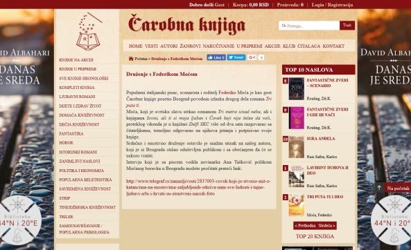 2006 - carobnaknjiga.rs - Druzenje s Federikom Mocom