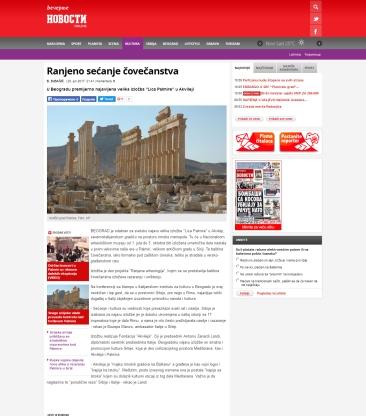 2006 - novosti.rs - Ranjeno secanje covecanstva