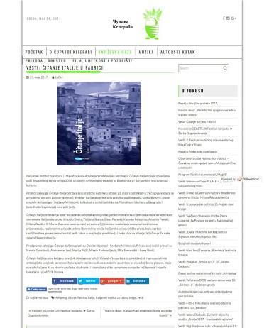 2305 - cupavakeleraba.000webhostapp.com - Vesti- Citanje Italije u Fabrici