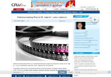 2305 - serbian.cri.cn - Festival evropskog filma od 26. maja do 1. juna u Leskovcu