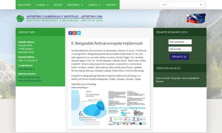 2406 - drustvosava.org - 6. Beogradski festival evropske knjizevnosti