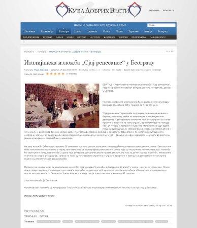 2505 - dobrevesti.rs - Italijanska izlozba Sjaj renesanse u Beogradu