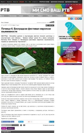 2706 - rtv.rs - Pocinje 6. Beogradski festival evropske knjzevnosti