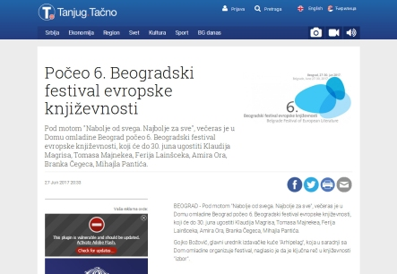 2706 - tanjug.rs - Poceo 6. Beogradski festival evropske knjizevnosti