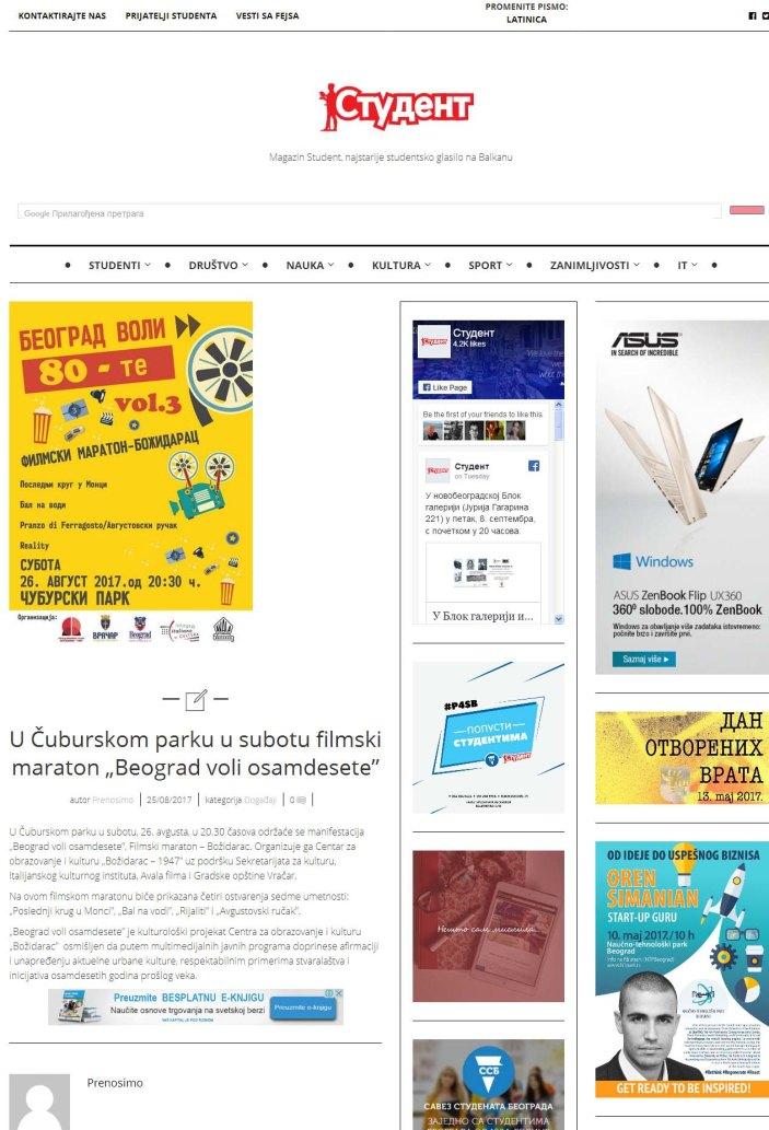 2508 - magazinstudent.rs - Beograd voli 80te