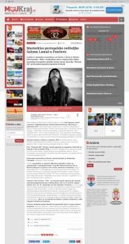 0509 - pancevo.mojkraj.rs - Masterklas portugalske rediteljke Salome Lamas u Pancevu
