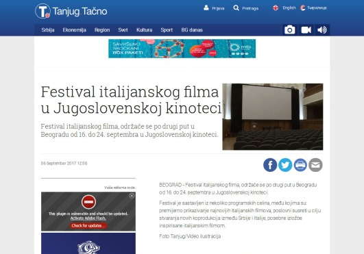 0609 - tanjug.rs - Festival italijanskog filma u Jugoslovenskoj kinoteci