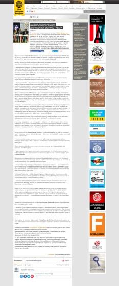 1409 - domomladine.org - NAJAVLJEN PROGRAM 33. BEOGRADSKOG DZEZ FESTIVALA